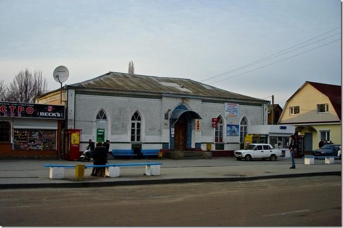 Коростишів, поштова станція
