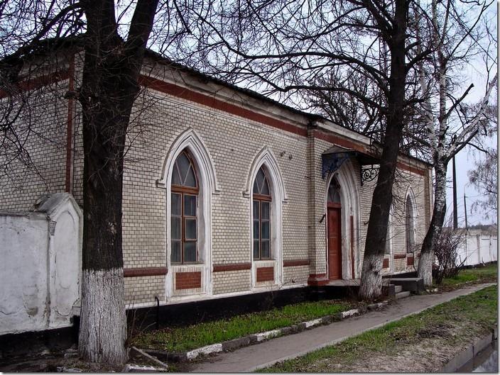 Березина, поштова станція