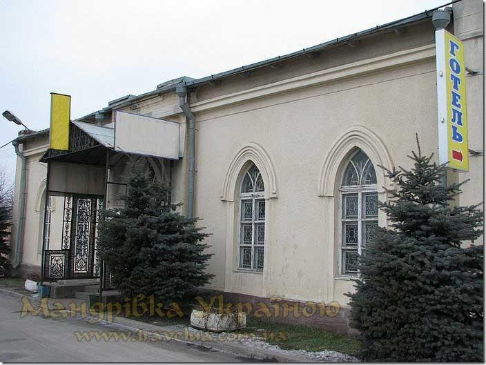 Гурiвщина, поштова станція
