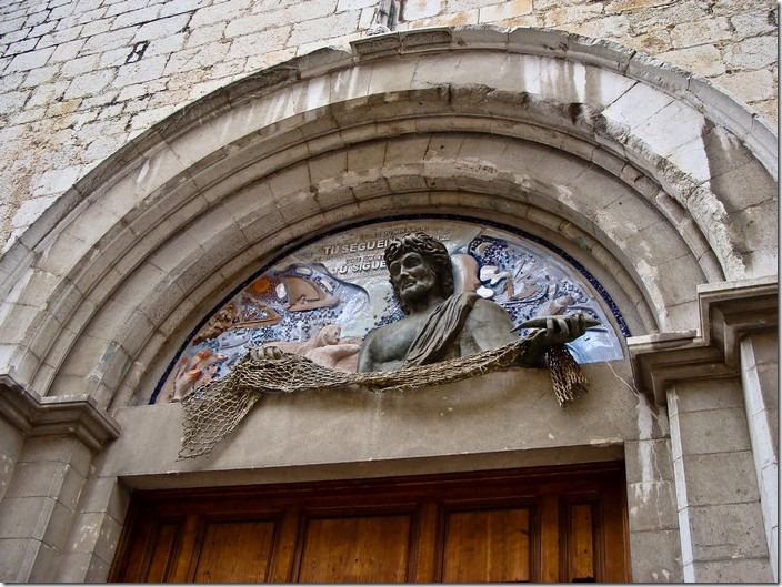 Фігерас, церква Сан Пере