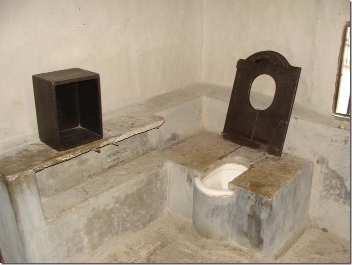 Туалет Ґанді