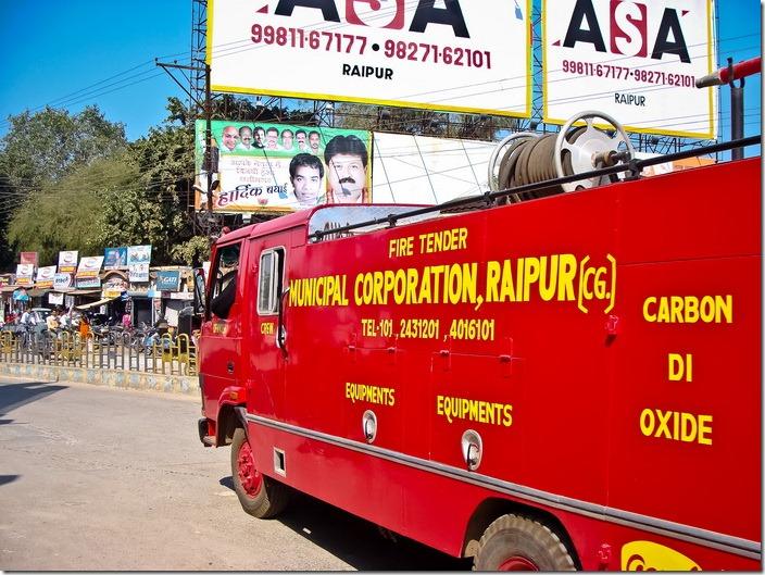 Райпур