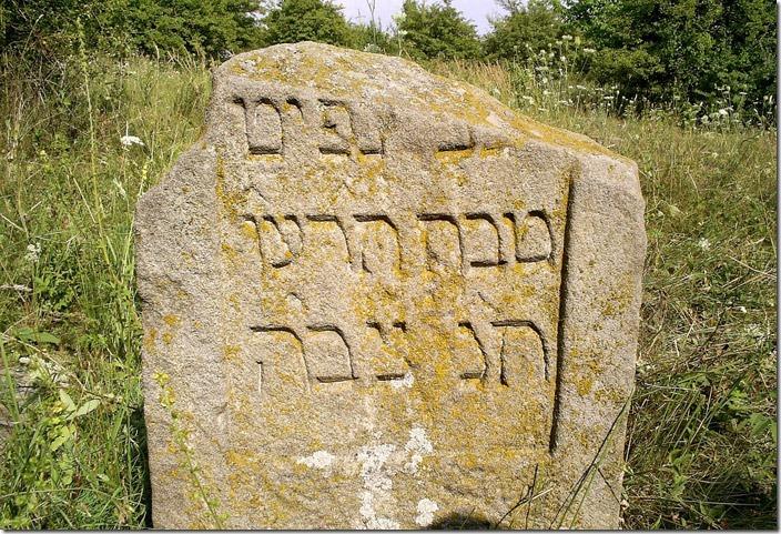 Межирів, закинутий єврейський цвинтар