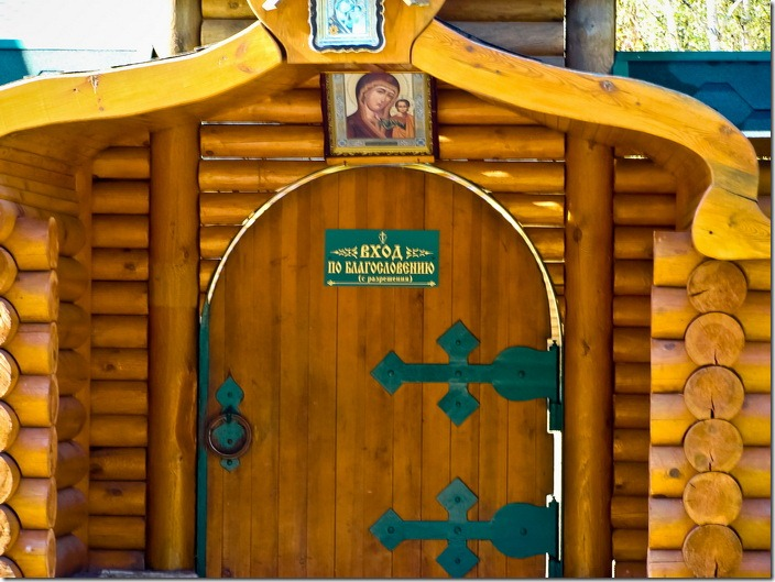 Чоповичі, чоловічий монастир Казанської ікони Божої Матері