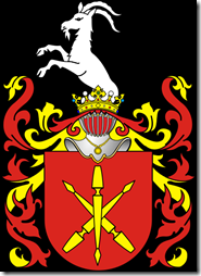 Герб Замойських