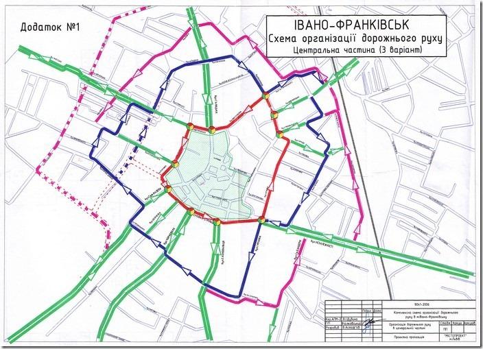 Нова схема руху в Івано-Франківську