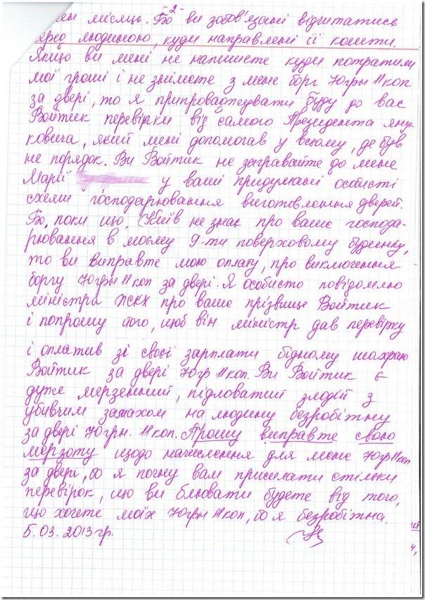 suharnyk_02