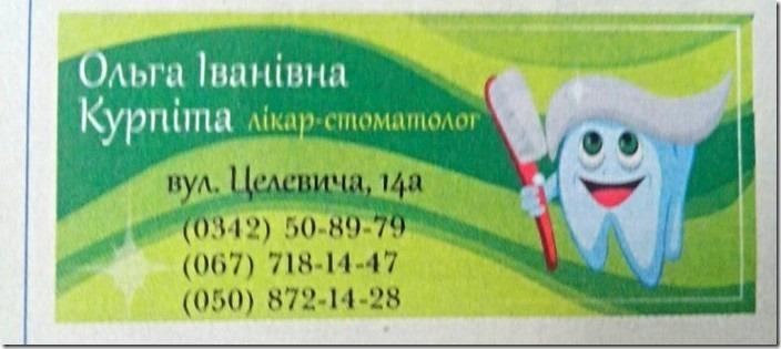 1175633_571123862923415_719772567_n