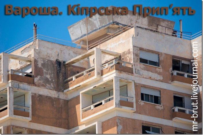 Фамагуста. Кіпр