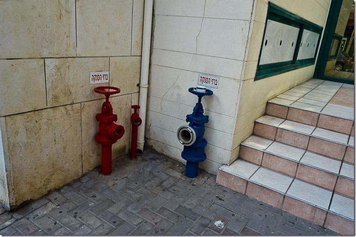 Тель-Авів. Ізраїль