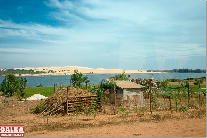 Дюни Муйне, В'єтнам