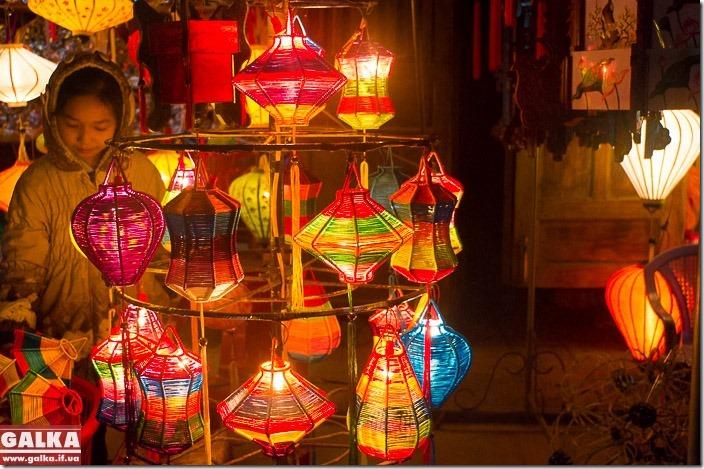 Хоянь вечірній, В'єтнам