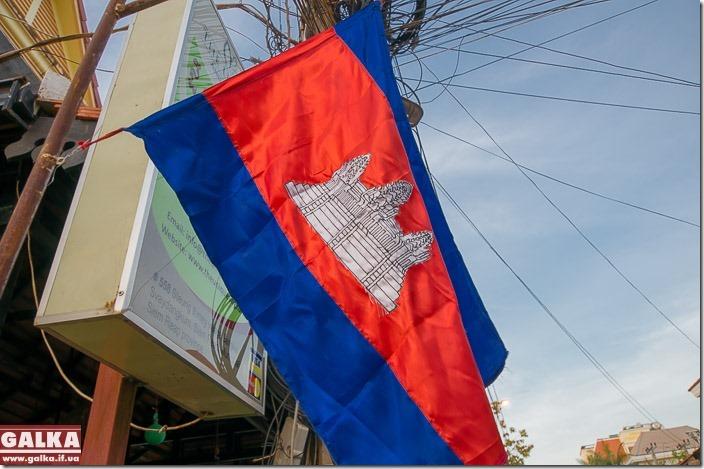 Сієм Рієп, Камбоджа