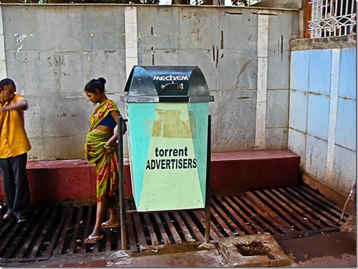 Бхубанесвар, Індія