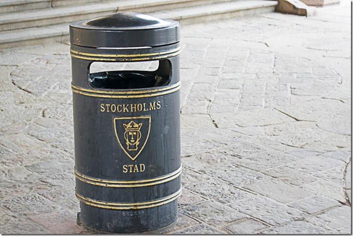 Стокгольм, міська ратуша