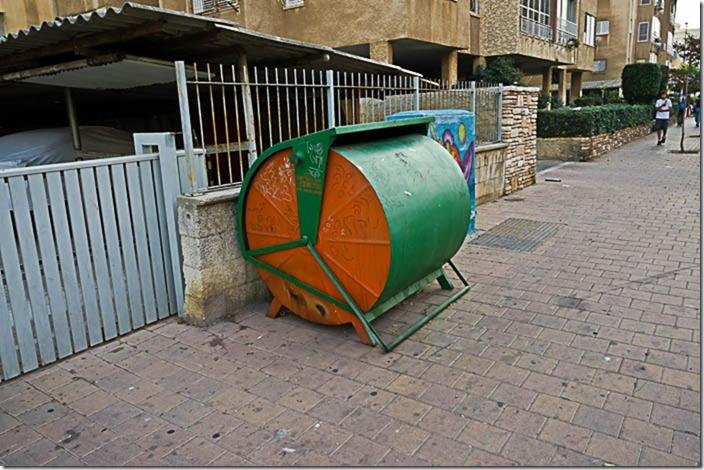 Ізраїль, Нетанія