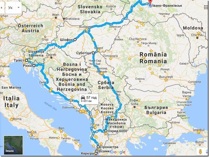 маршрут балкани 2016