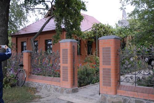 дом Ющенко, дім Ющенка