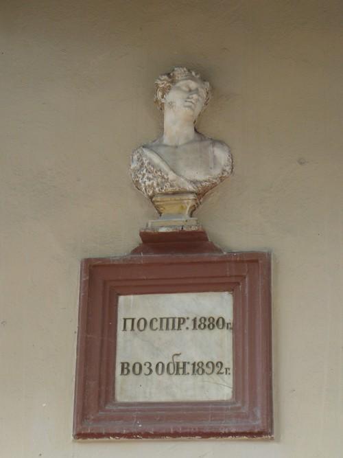 Галерея Айвазовського, Феодосія - Галерея Айвазовского, Феодосия