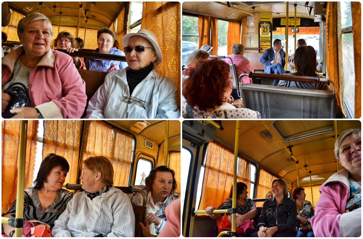 Картинки с счастливого пути на автобусе