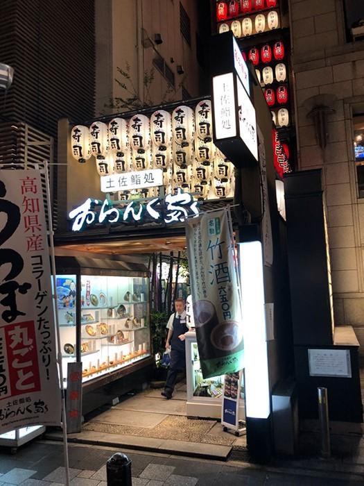 japan food (6)