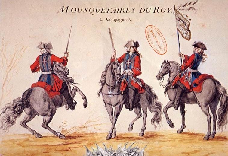 Французские мушкетеры 1622-1775. Часть 3
