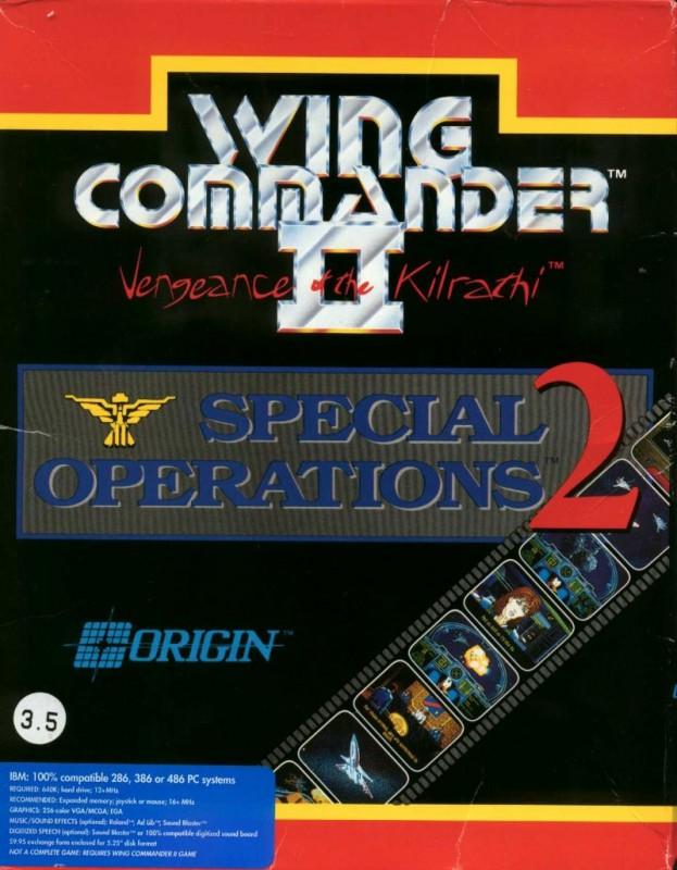 WING COMMANDER II: VENGEANCE OF THE KILRATHI (PC)