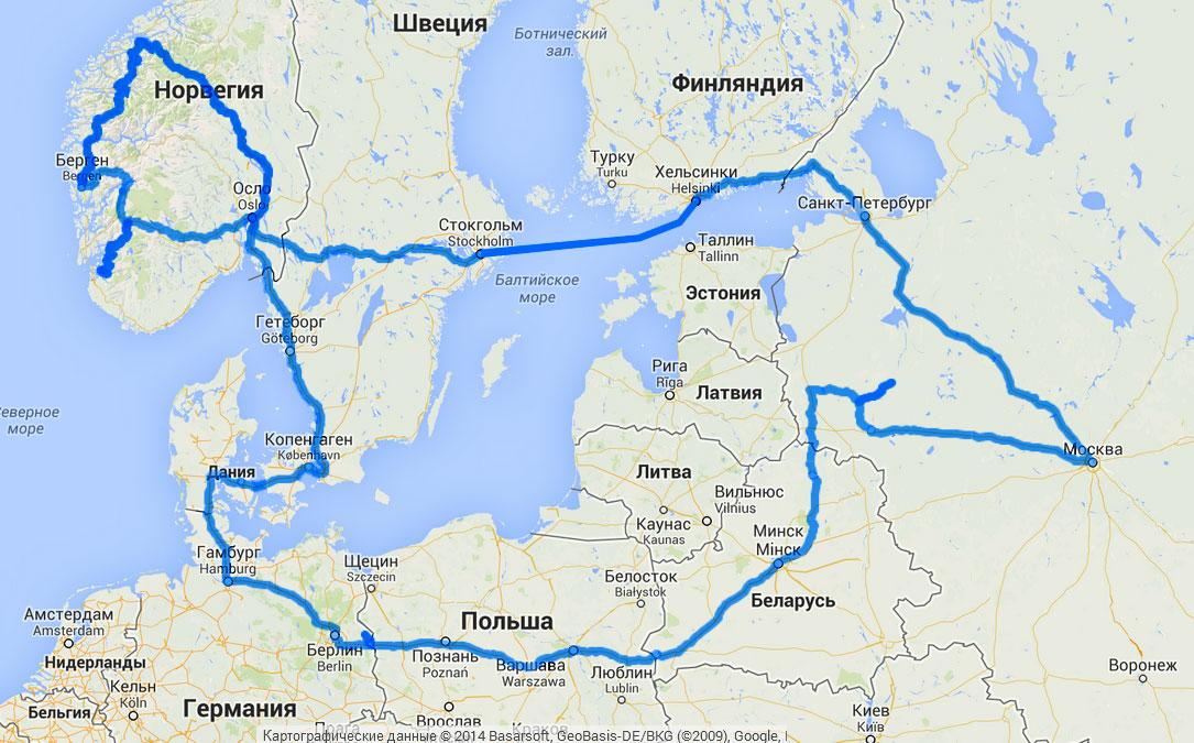 Вокруг-Балтики