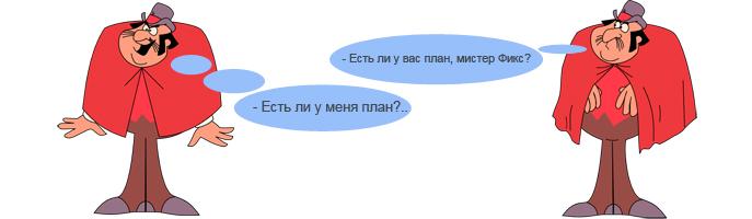 У Порошенко есть план по освобождению всех украинских политзаключенных в РФ и в оккупированном Крыму, - адвокат Савченко - Цензор.НЕТ 8581