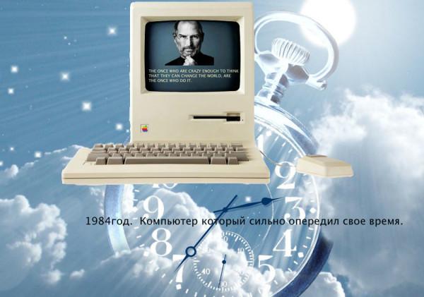 mac 30