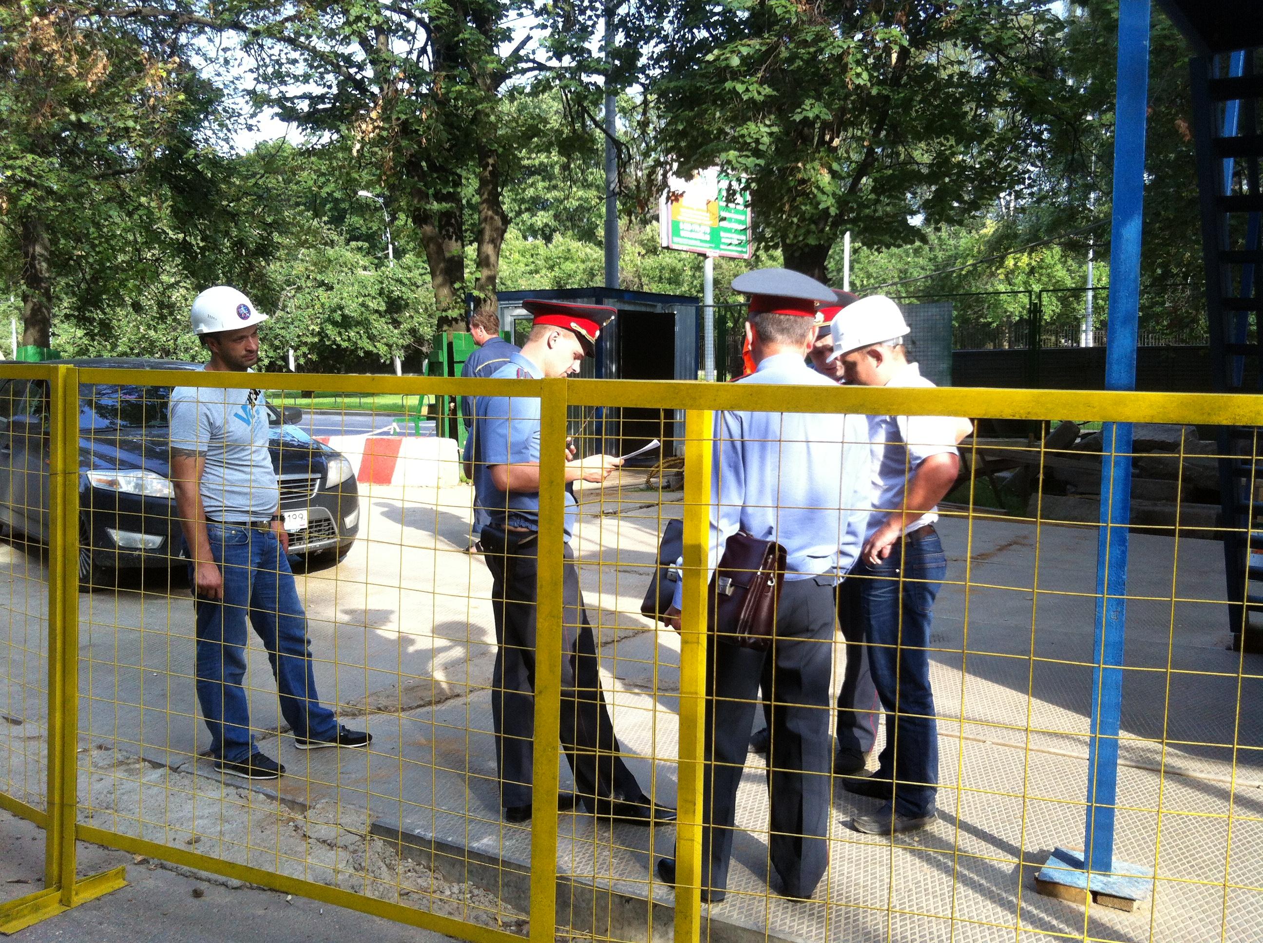 Полиция и строители
