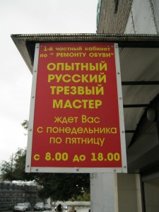 мастер_2014