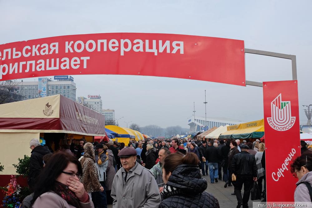 сельхоз рынок переполнен людьми