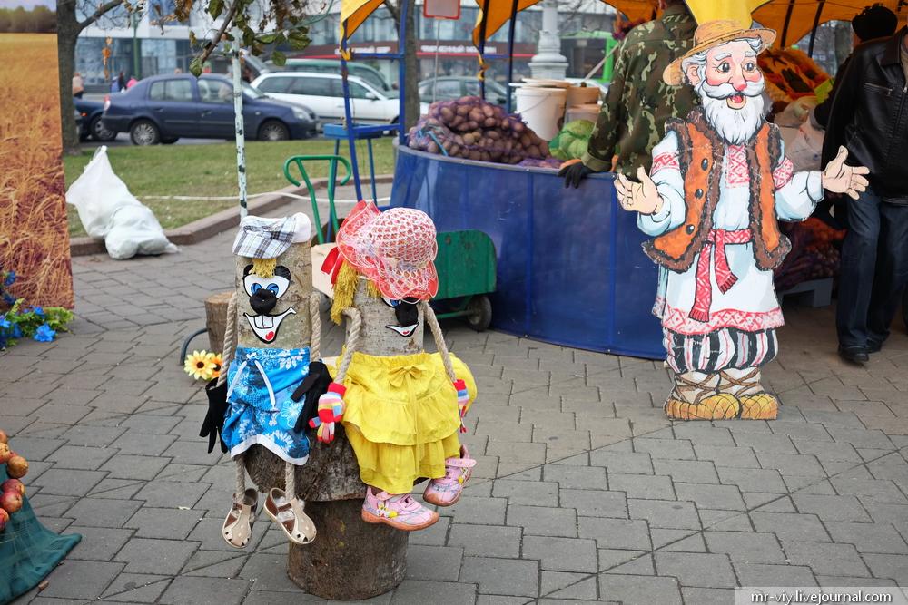 белорусский ватник