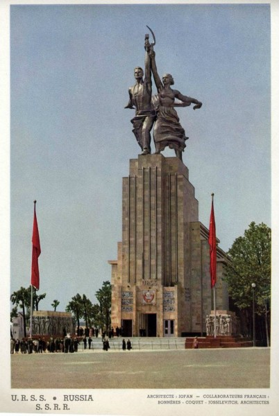 USSR_1937_Excibition