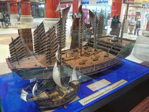 Zheng He's and Columbus's ships models