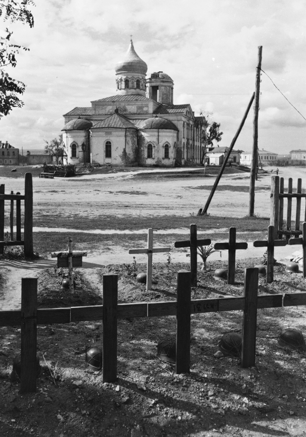 старинные фото села травино украинская