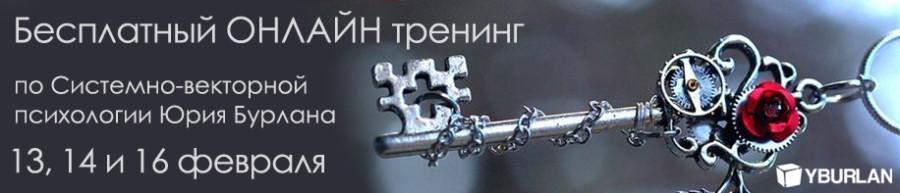 Февраль_9
