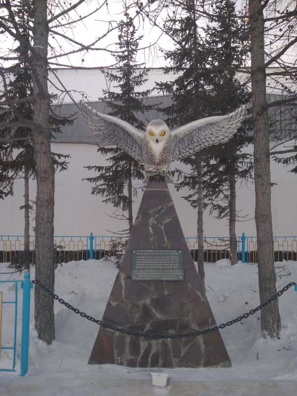 ИК-3 Харп, исправительная колония №3, УФСИН Ямало- Ненецкий АО ... | 800x600