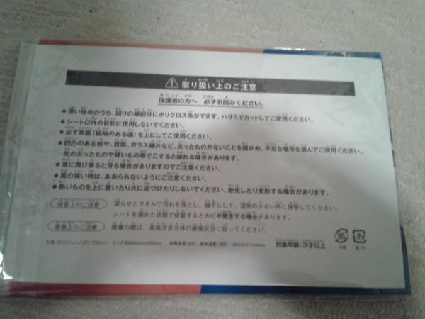 2013-01-09 21.55.05