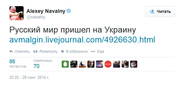 navalny4