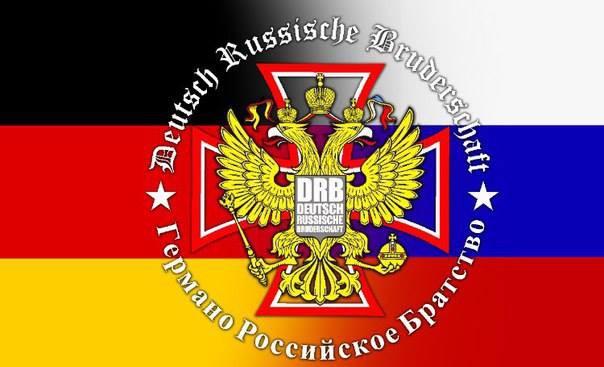cropped-deutsch-russische-bruderschaft