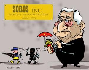 soros-inc-300x237