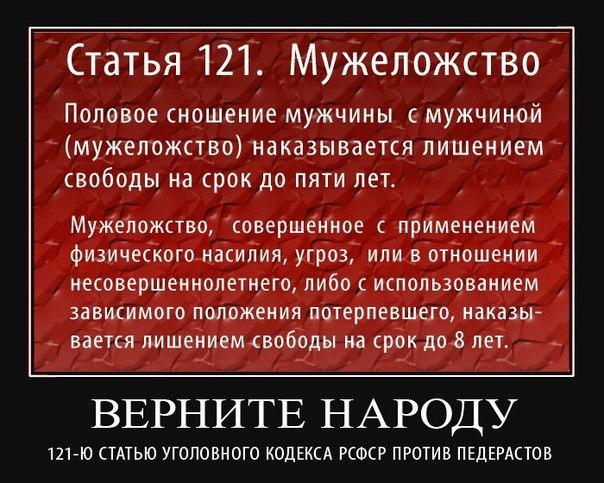 статья 135 ук рф как относятся на зоне