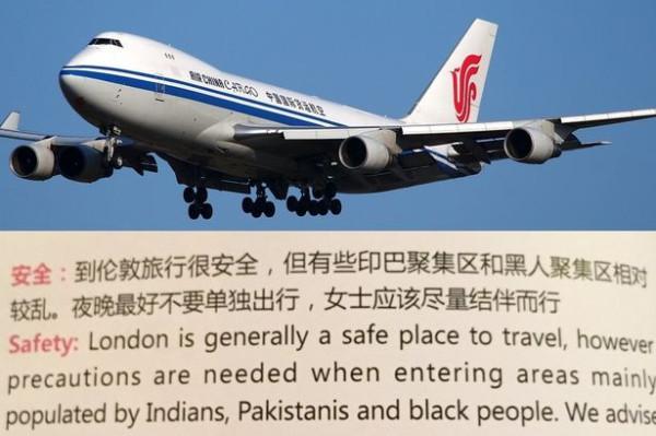 air-china-article-pic
