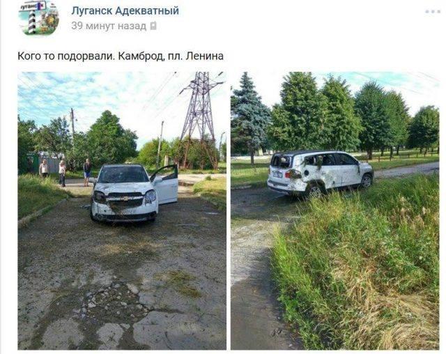 lugansk-640x508