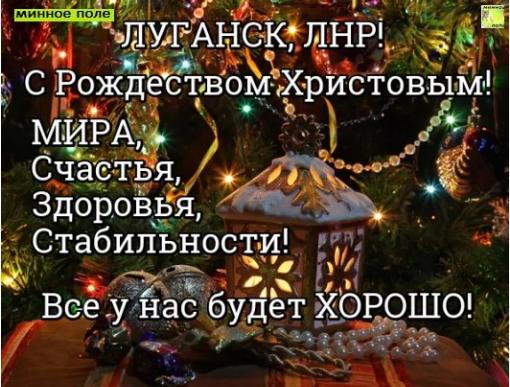 Screenshot-2018-1-7 Минное Поле Новороссия ДНР ЛНР