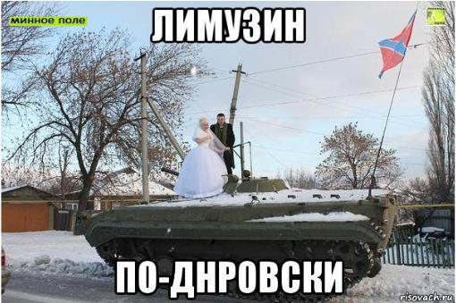 Screenshot-2018-1-11 Минное Поле Новороссия ДНР ЛНР