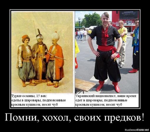 Screenshot-2018-1-14 ЗА РУСИФИКАЦИЮ ЗАПАДНОЙ УКРАИНЫ