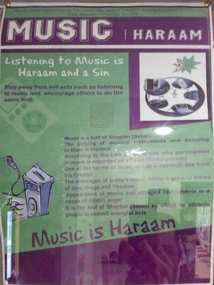 musicharam